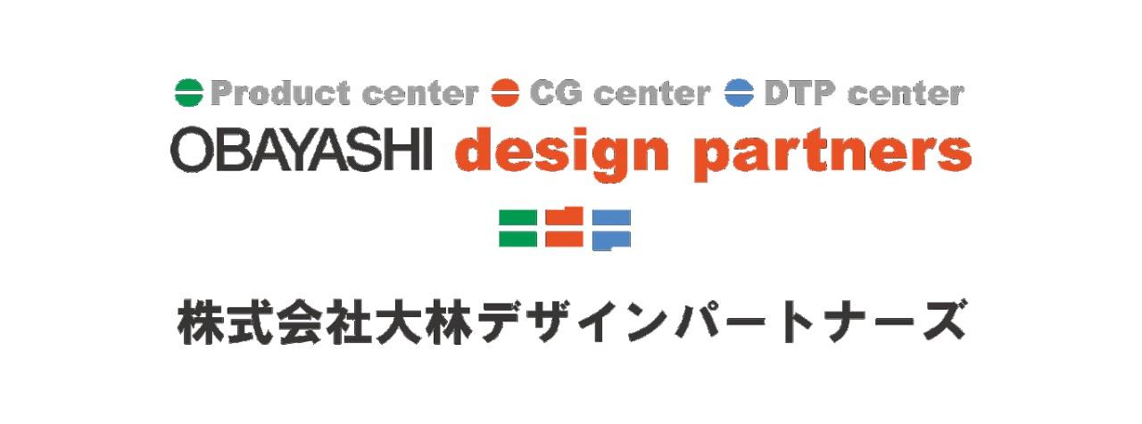 大林デザインパートナーズ 弘前事務所