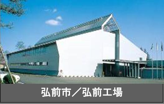 株式会社タムロン生産本部