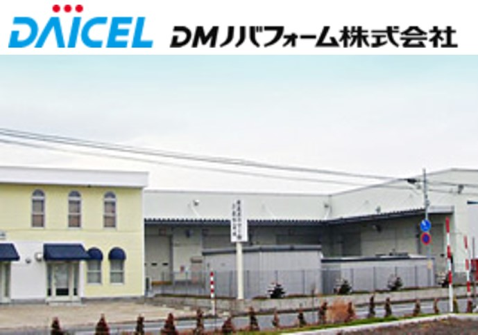 DMノバフォーム株式会社
