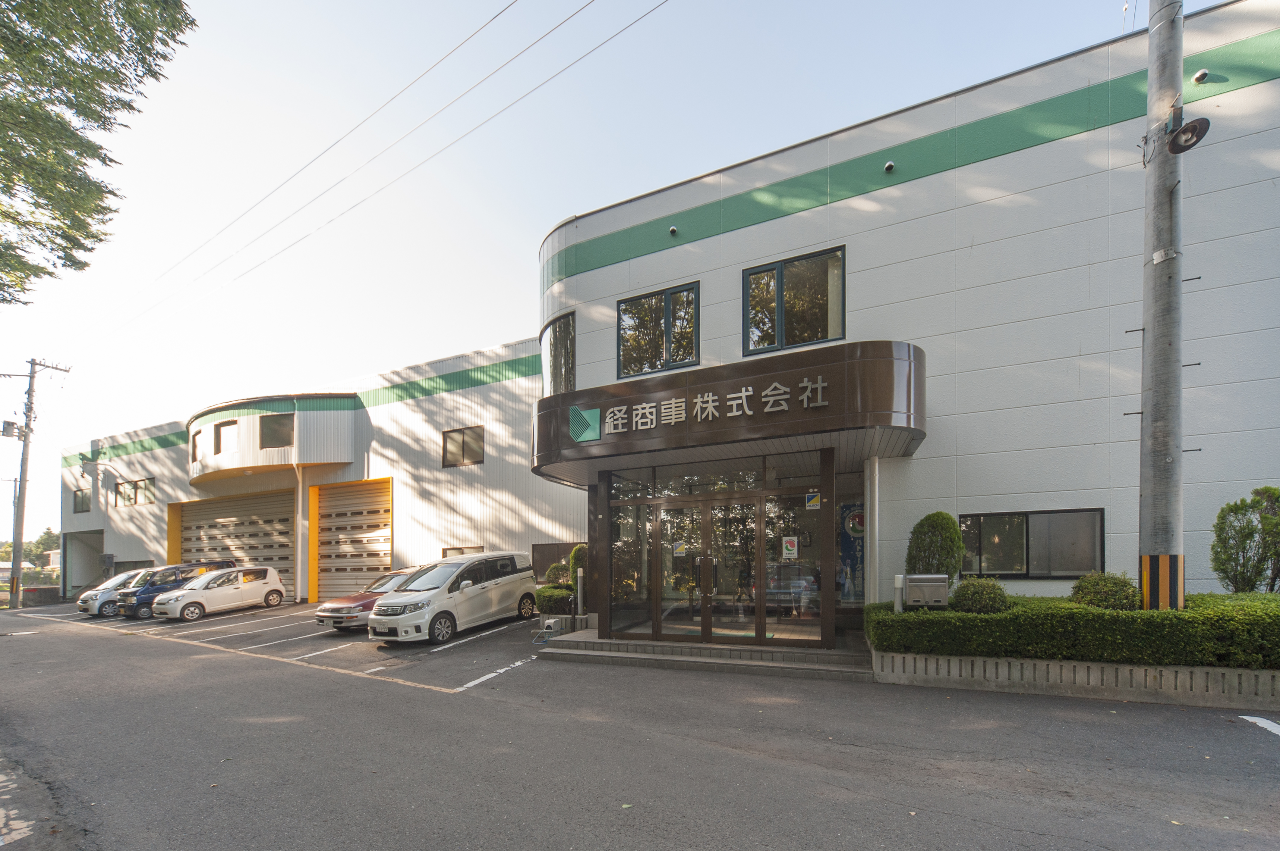 経商事株式会社(現場管理 1級)