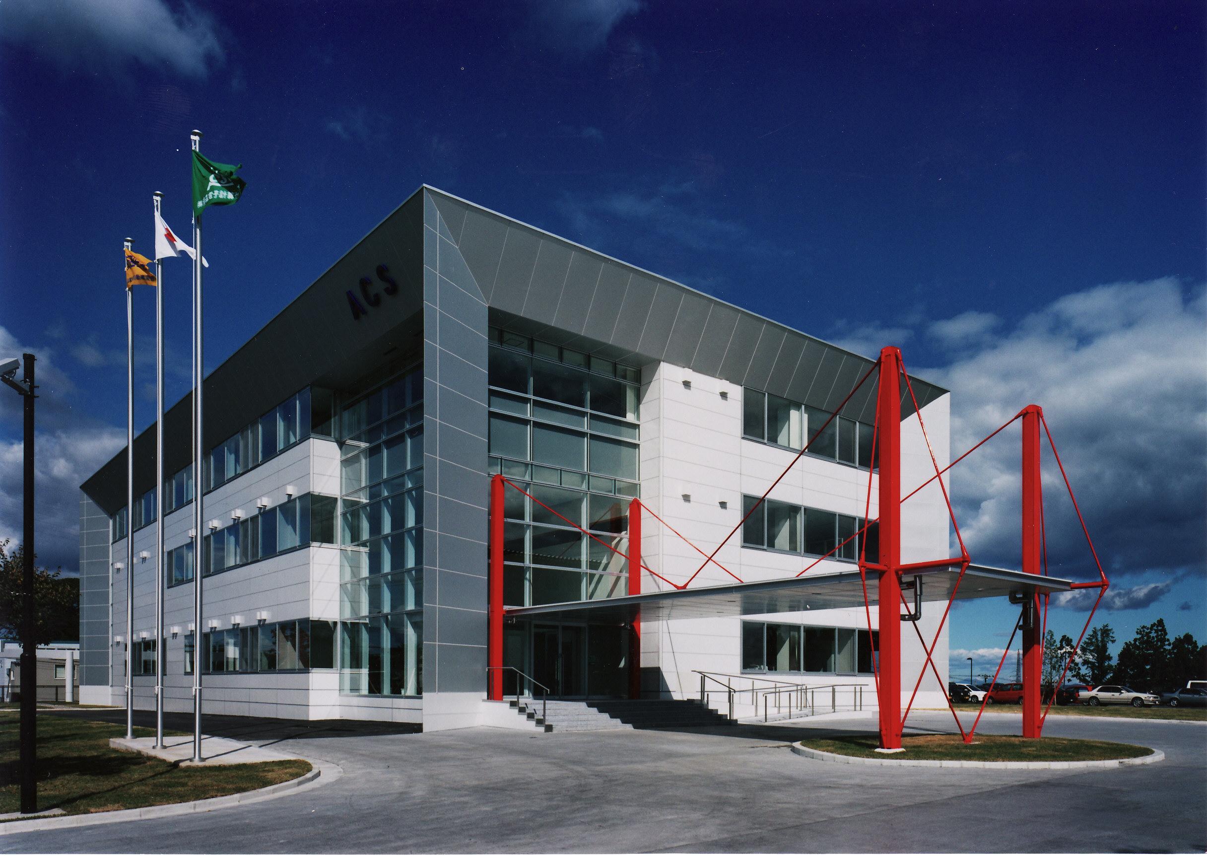 株式会社青森電子計算センター