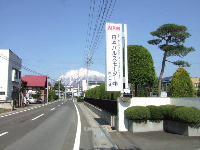 日本パルスモーター株式会社(岩木工場【開発・設計職】)