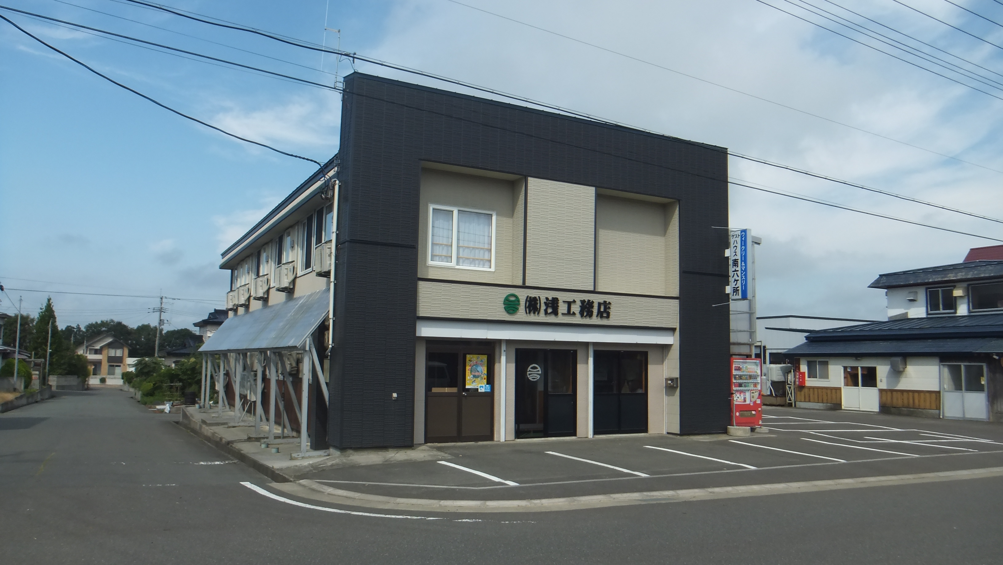 株式会社 浅工務店 (現場監督)