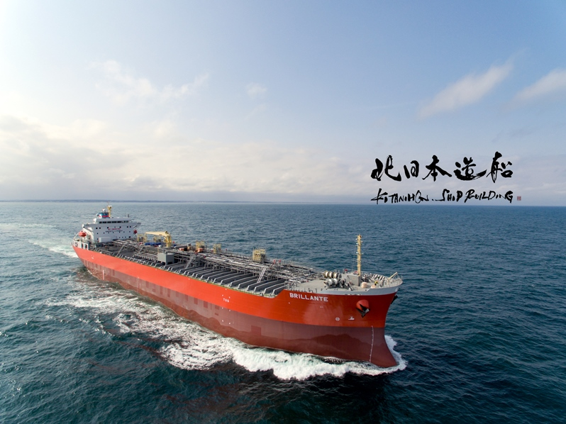北日本造船株式会社