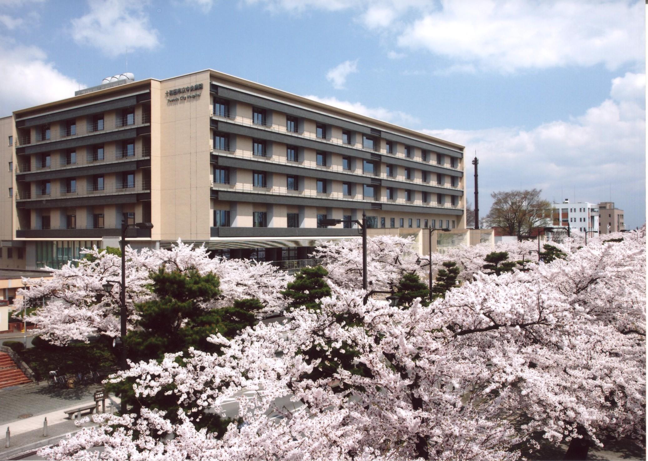 十和田市立中央病院(臨床検査技師)