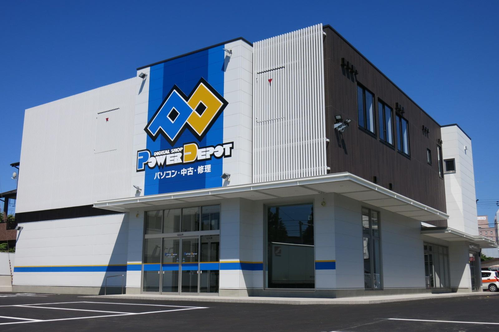 株式会社ビジネスサービス八戸支店