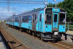 青い森鉄道株式会社