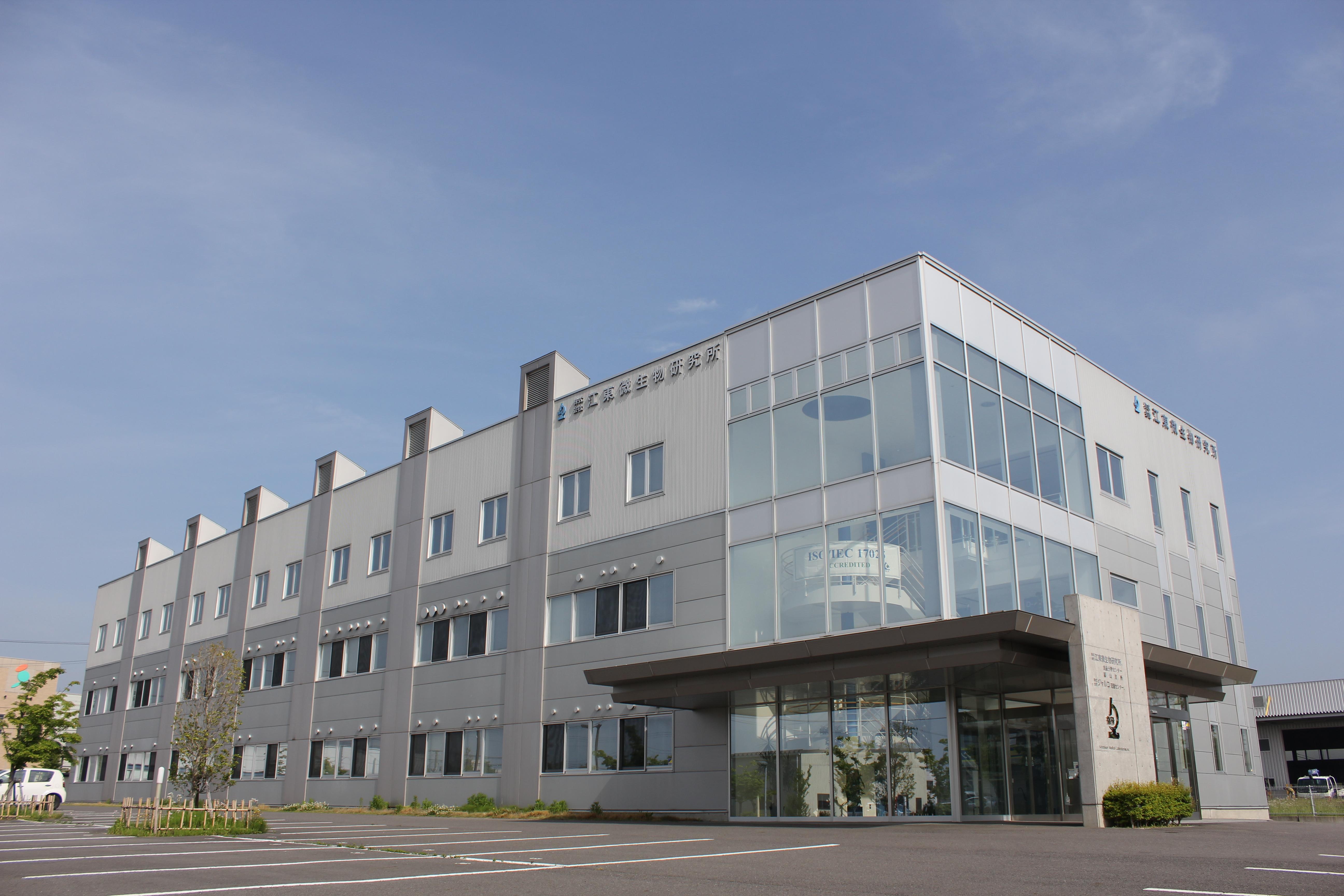 株式会社江東微生物研究所