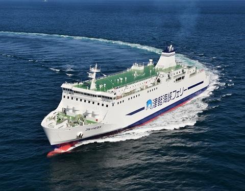津軽海峡フェリー株式会社(ブルーオーシャン株式会社)