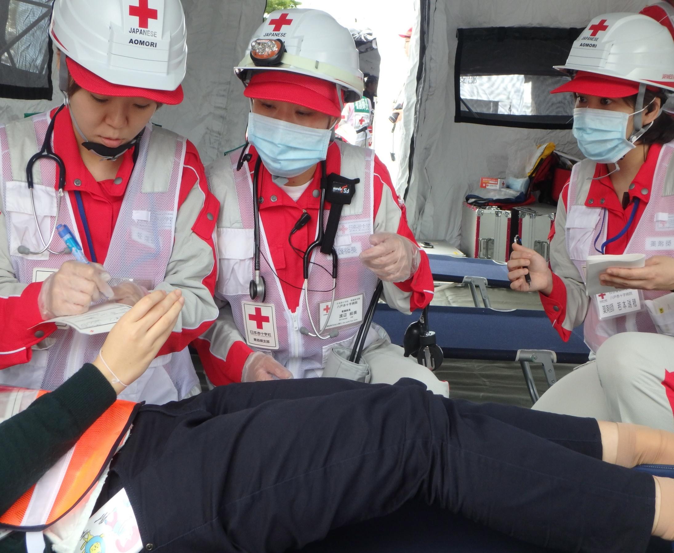 日本赤十字社青森県支部