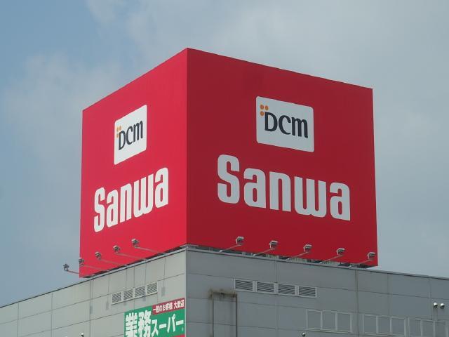 DCMサンワ株式会社【DCMホールディングスグループ】