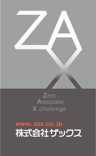 株式会社ザックス
