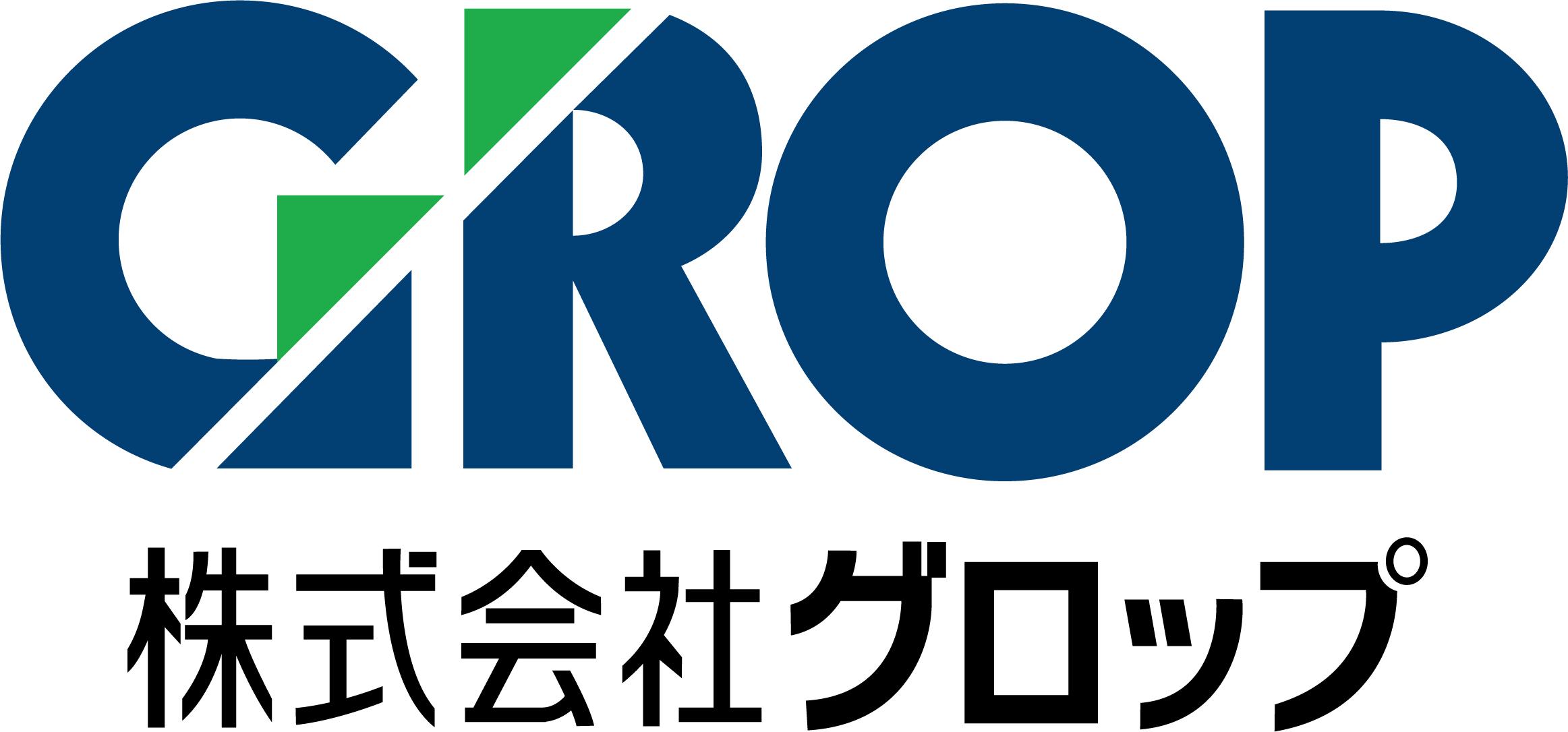 株式会社グロップ 弘前コンタクトセンター