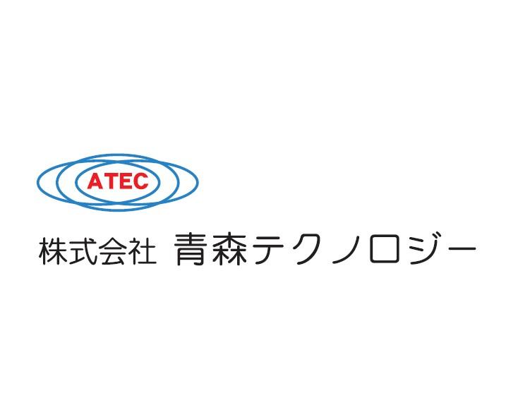 株式会社青森テクノロジー(技術職)