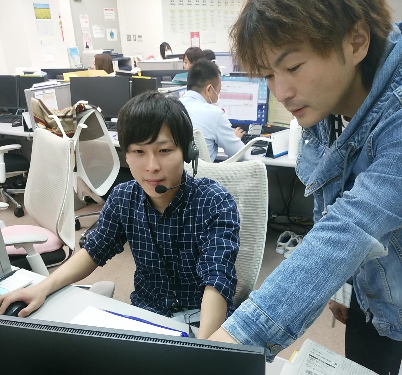 マネックス証券株式会社 八戸コンタクトセンター(コミュニケーター)