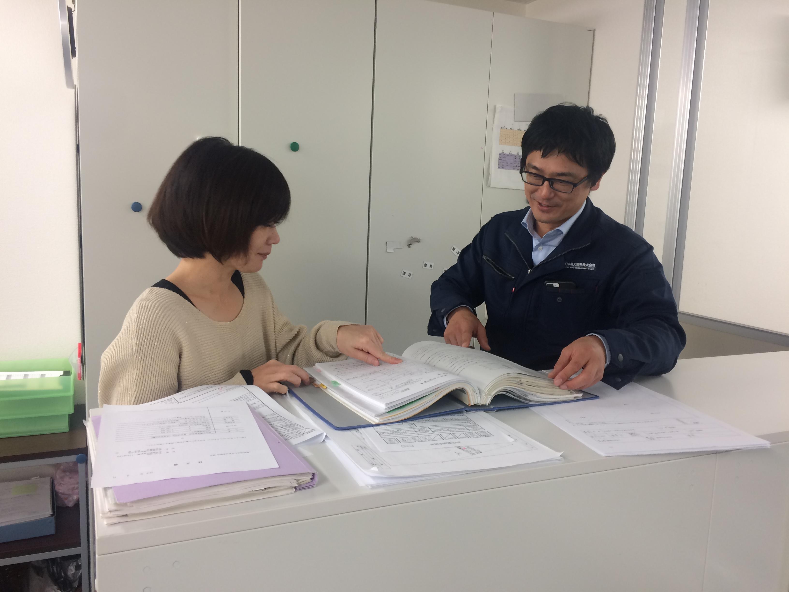 日本風力開発株式会社(営業/津軽事務所)
