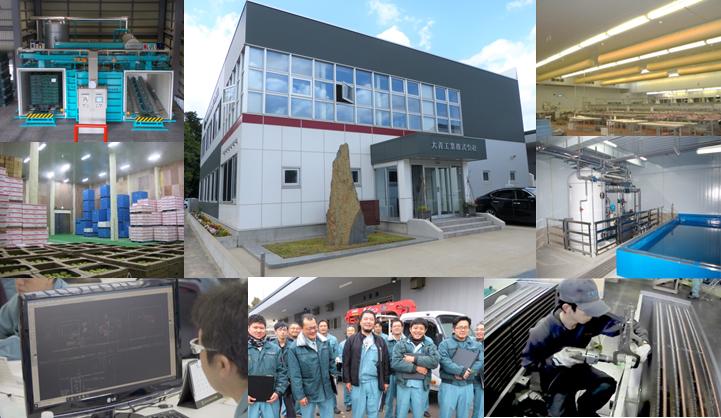 大青工業株式会社(営業・技術・財務会計職)