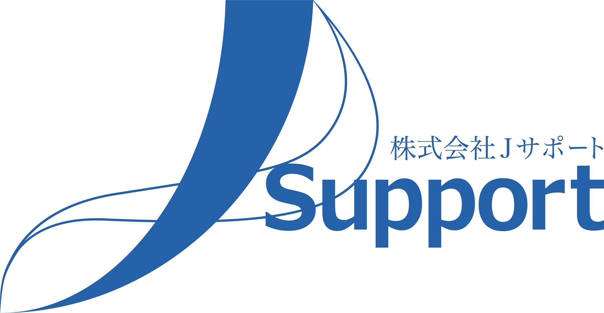 株式会社 Jサポート