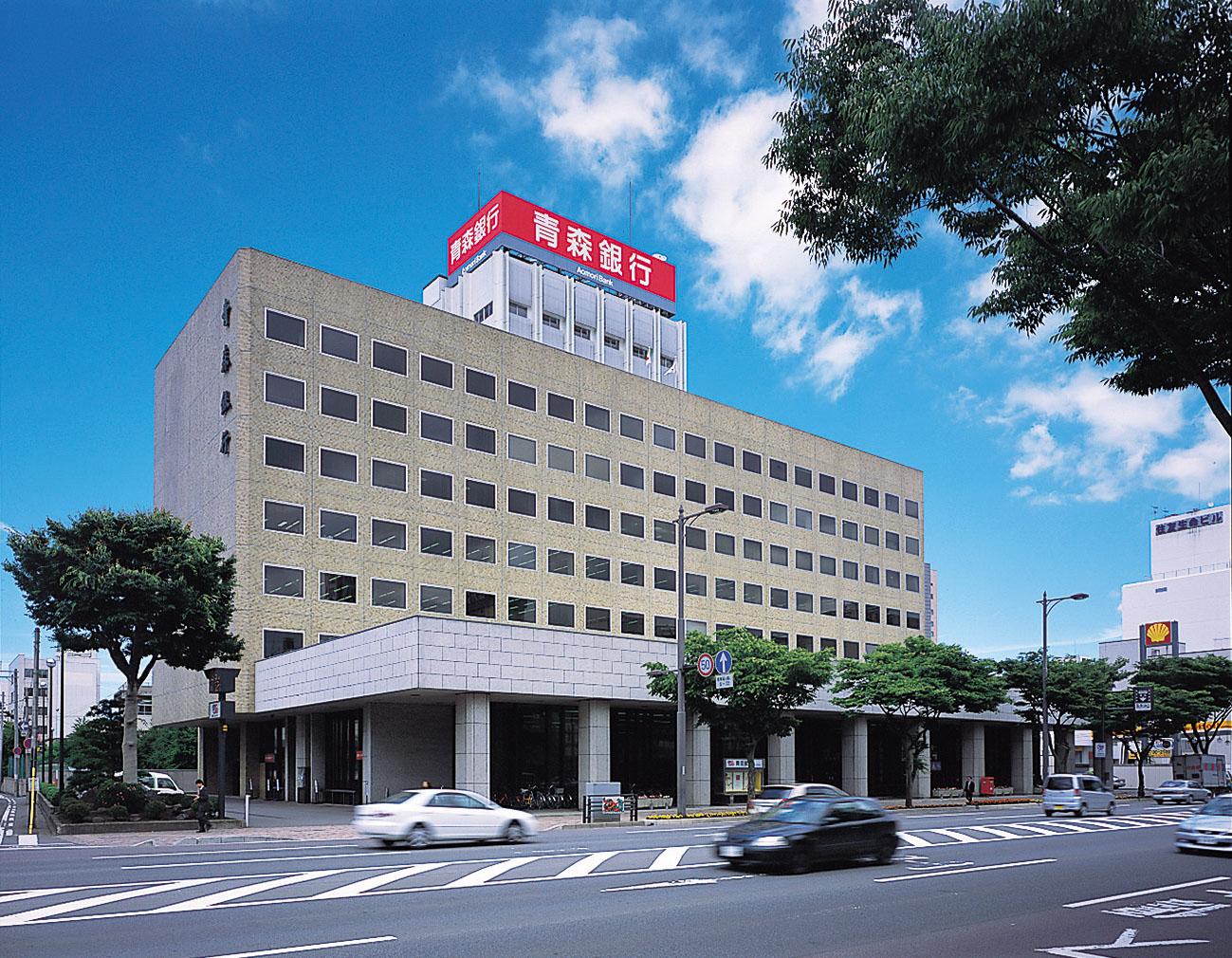 株式会社青森銀行(銀行業務全般:総合職)