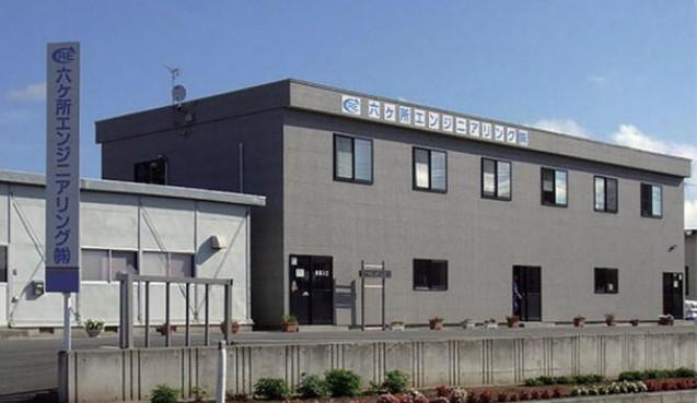六ヶ所エンジニアリング株式会社(機械設備保全工)