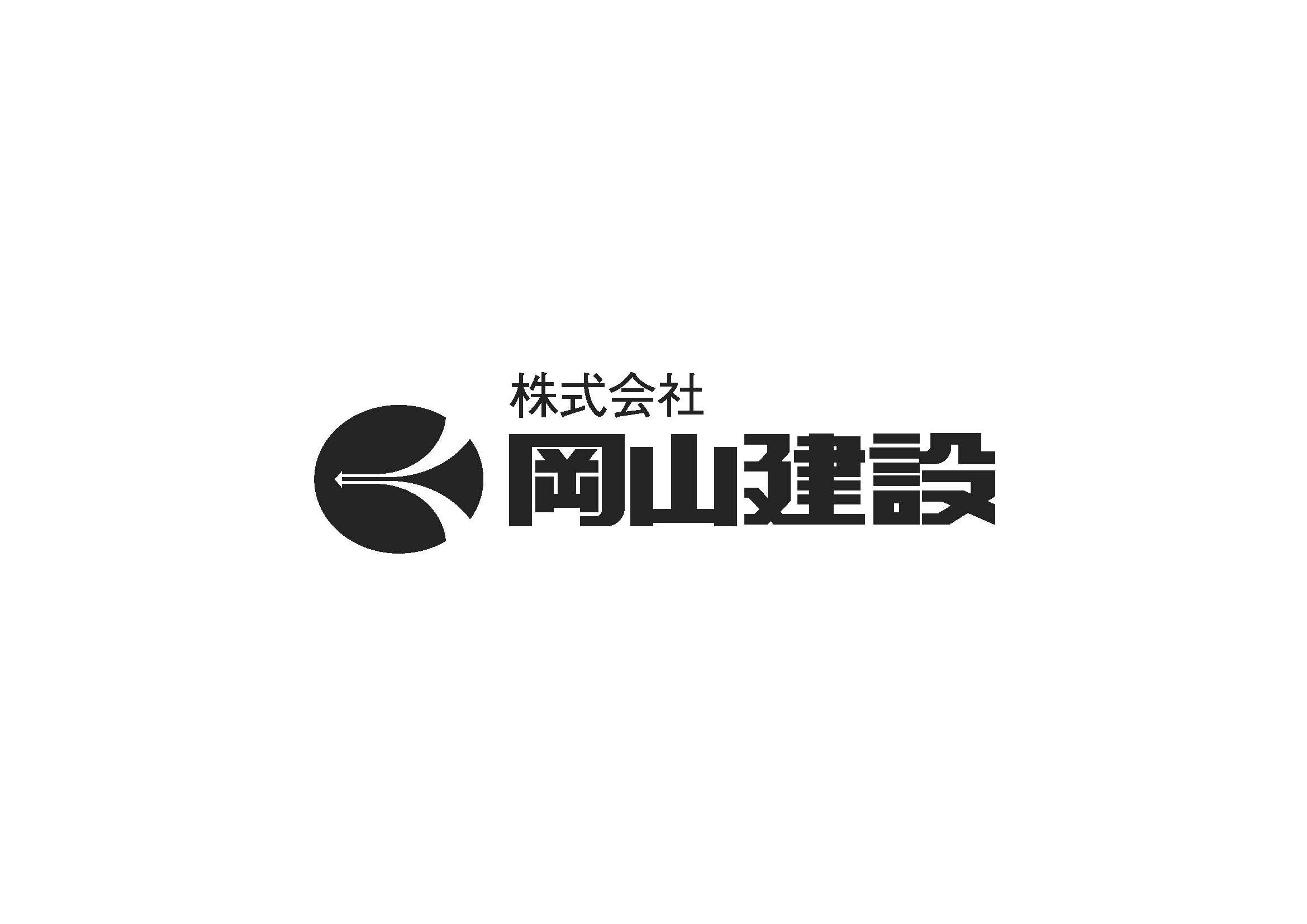 株式会社岡山建設(電気主任技術者)