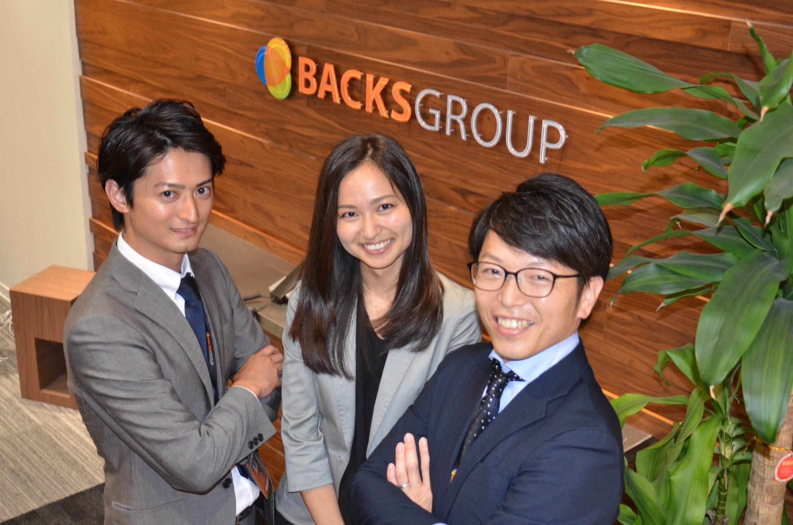 株式会社バックスグループ(営業職)