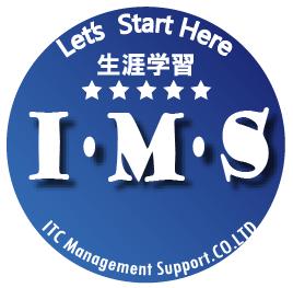 株式会社I・M・S