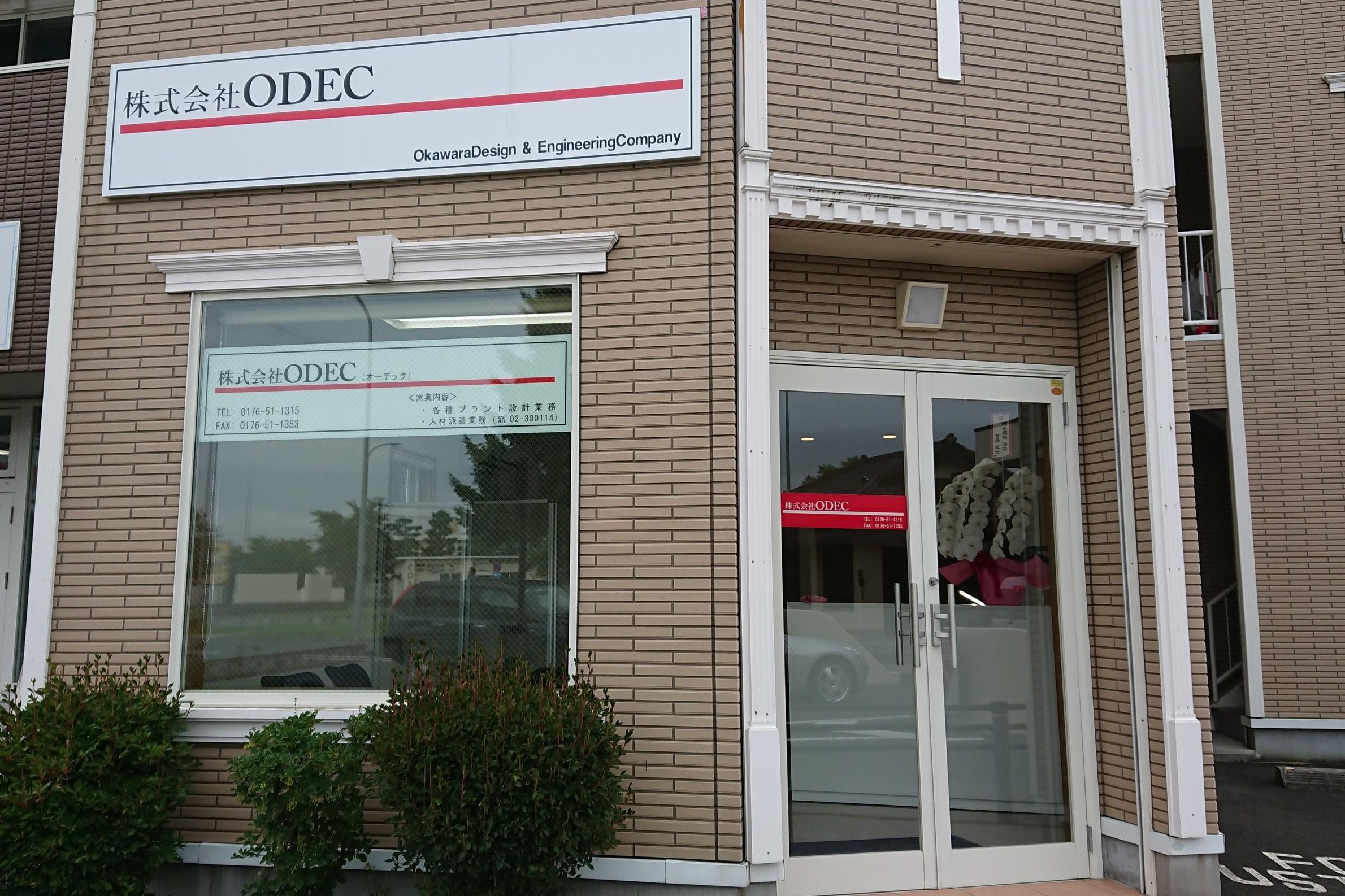 株式会社ODEC(工事管理員)