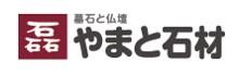 株式会社 やまと石材(墓石施工スタッフ)