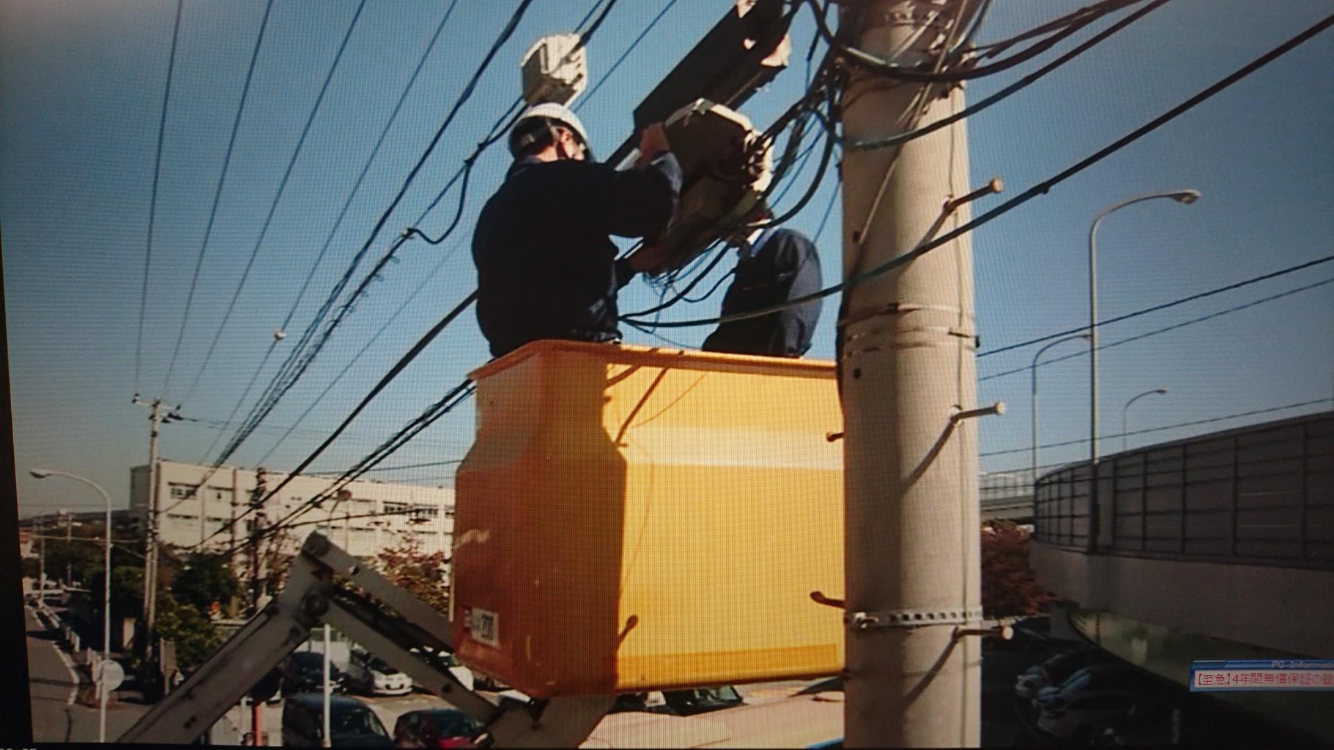 株式会社 NTT東日本-東北<エンジニア>