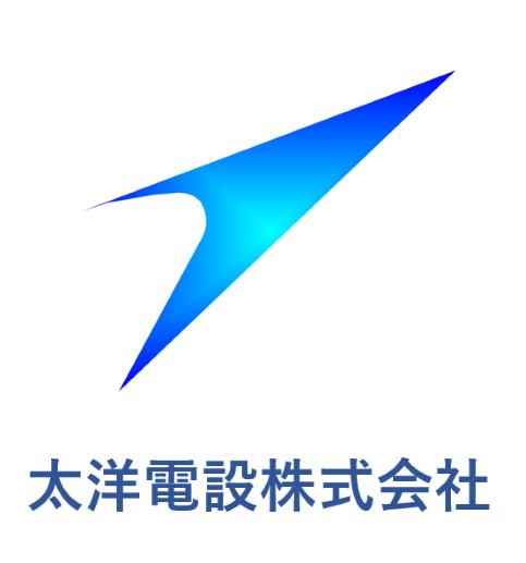 太洋電設 株式会社